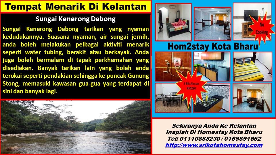 Homestay Kota Bharu  Homestay Ustaz Zul   Pnext biz
